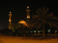 Highlight for album: Bahrain Corniche