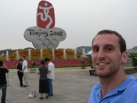 Highlight for album: The Olympic Games in Beijing 2008