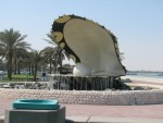 Before the discovery of natural gas, Qatar's economy was largely dependent on pearl diving.