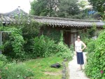 We were staying at the Seoul Guesthouse.  It was a great place to stay, I'd highly recommend it!