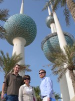 Highlight for album: Kuwait City
