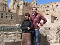 Highlight for album: Yemen: Sana'a and Surrounding Areas